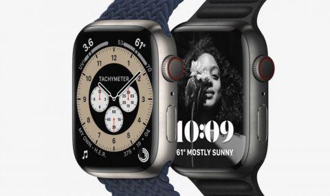 Apple Watch 7 е тук, но не какъвто очаквахме - 1