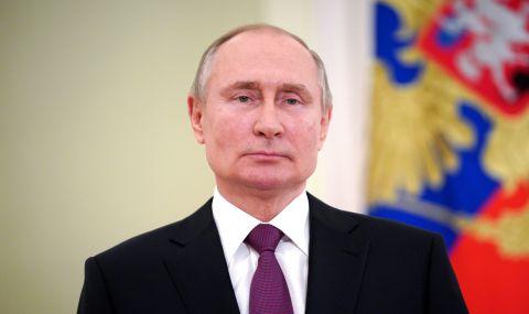 Големият актив на Русия