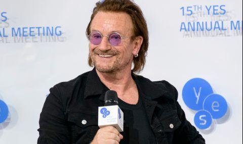 U2: Боно е свободен да прави солова кариера - 1