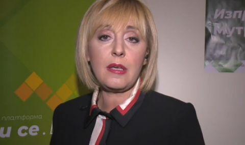 Мая Манолова: ГЕРБ загуби тези избори
