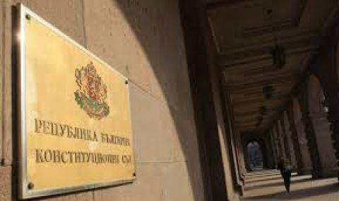 Образуваха дело по искането на Радев за специалния прокурор