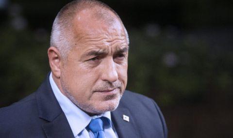 Борисов лично е поискал оставката на Елен Герджиков - 1