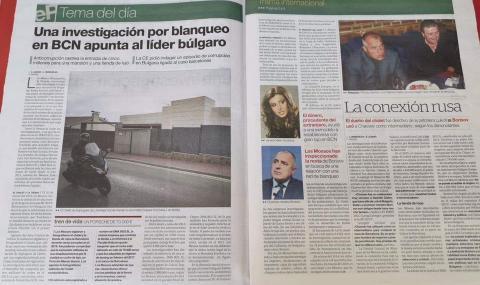 Ексклузивно: В Испания разследват Бойко Борисов за пране на пари (допълнена) снимка #5