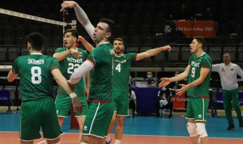 Готово: България е на Европейско по волейбол! - 2