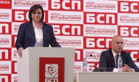 БСП ще бистри изборната загуба на Национален съвет