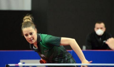 Полина Трифонова: Това беше най-щастливият ден в кариерата ми - 1