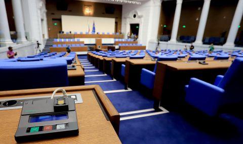 Парламентът събра кворум след един неуспешен опит