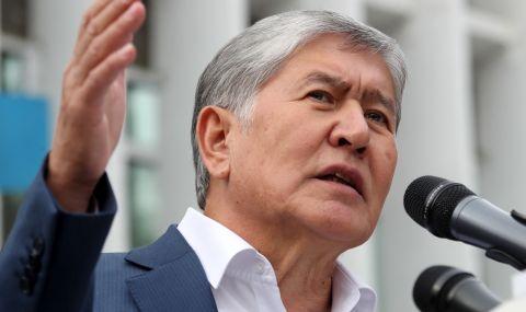Обвинения срещу държавен глава на Киргизстан - 1