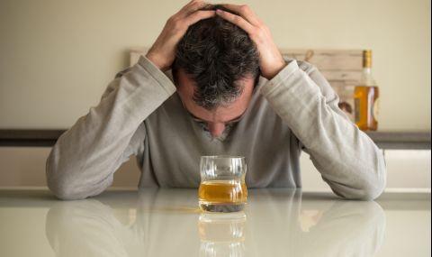 Това е първият признак на алкохолизма