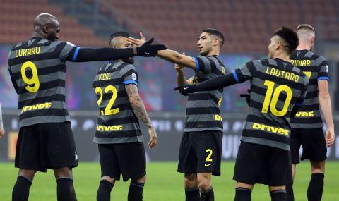 Интер е новият шампион на Италия