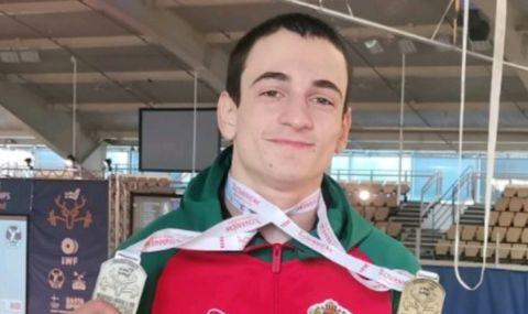 Нов медал за България на европейско по вдигане на тежести - 1