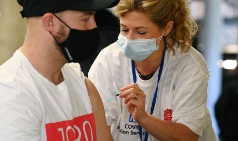 Великобритания отбеляза ден без жертви