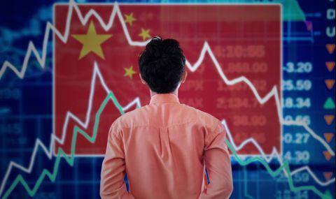 Спад в азиатската икономика - 1