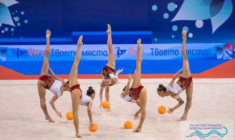 Европейска титла за България в художествената гимнастика! - 1