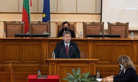 """""""Демократична България"""" внесе първите си законодателни инициативи"""