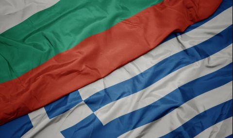 Какъв е бизнес климатът между България и Гърция? - 1