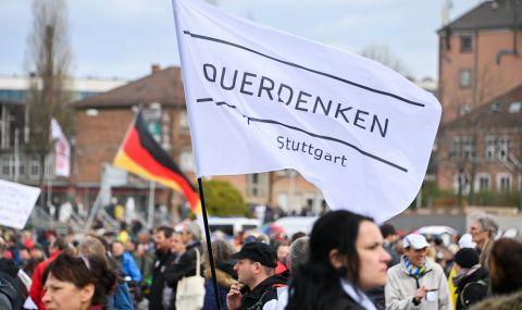 Протести срещу COVID-19 и за мир в Германия