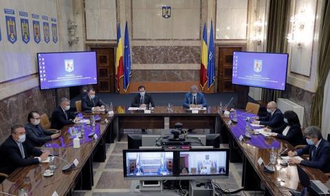 Румъния влиза в състояние на тревога за 30 дни
