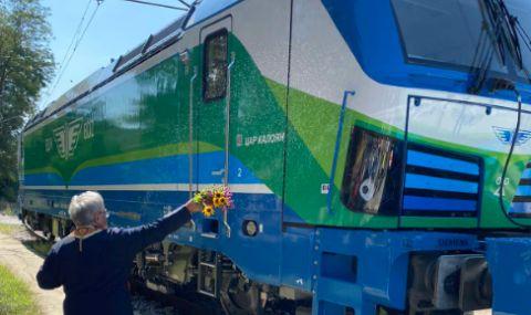 БДЖ се сдоби с нови два локомотива - 1