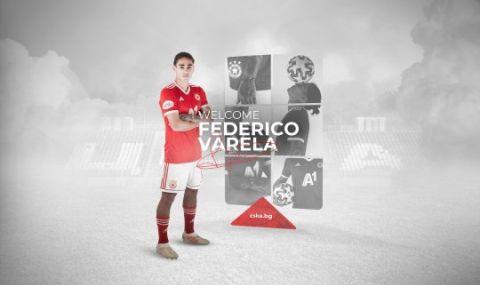 Варела измества Тиаго Родригес от титулярното място в ЦСКА