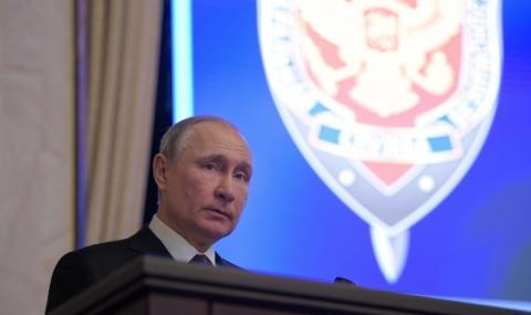 Путин: Благодаря на САЩ. Ще ги подкрепим