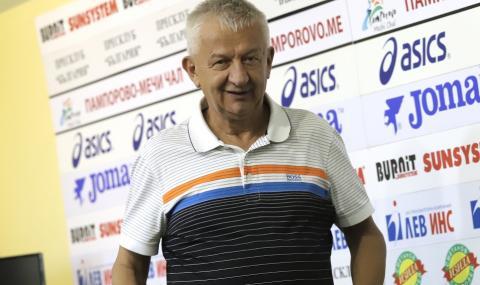Крушарски се закани след триумфа на Локо: Ще вземем и цялото първенство!