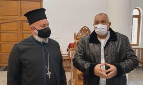 Борисов: Инатът на никого не е дал добро