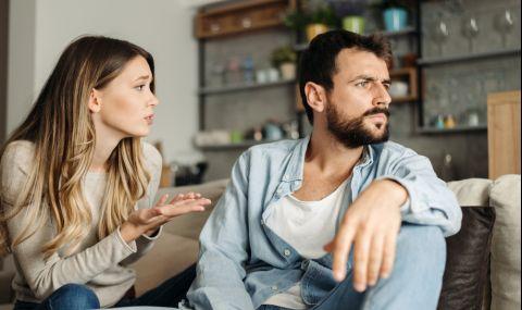 Кои съпруги омръзват най-бързо