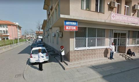Глоба за циганката, нападнала акушерка в Пловдив