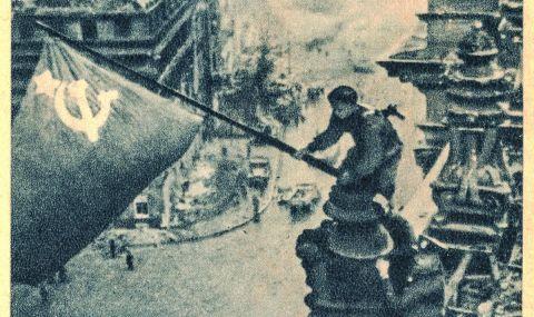 1 май 1945 г. Червеният флаг се вее над Райхстага