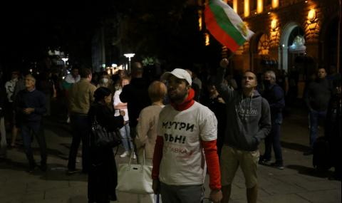 Готвят изненада в 75-ия ден на протеста