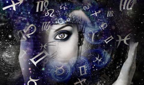Вашият хороскоп за днес, 07.02.2020 г.