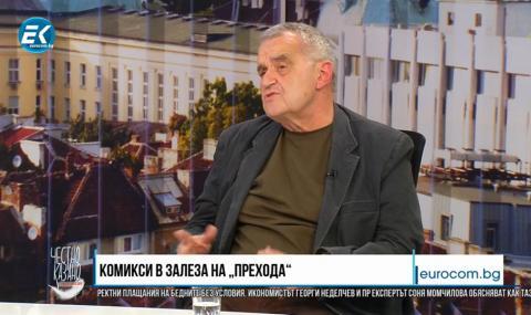 Журналист: Божков ми направи зловещо впечатление. Пеевски може да стане премиер
