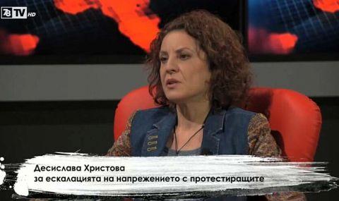 Протестирала пред дома на премиера: Не сме богохулници, Борисов не е Бог