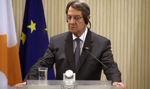 Публично изслушване на държавния глава на Кипър