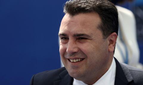 Северна Македония не търси това от България - 1