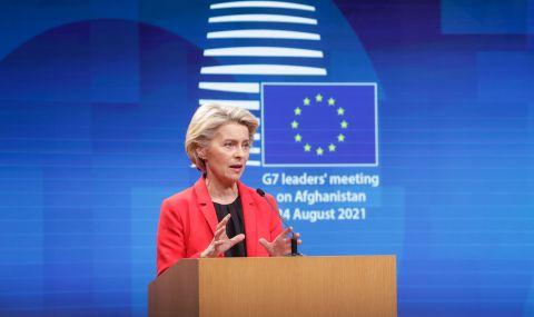 ЕС спира подкрепата за Афганистан - 1