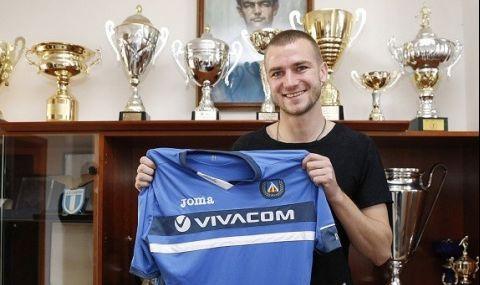 Бивш футболист на Левски ще играе във Втора Лига - 1