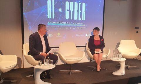 Везиева: ИКТ секторът ще се нареди сред най-силните три в България - 1