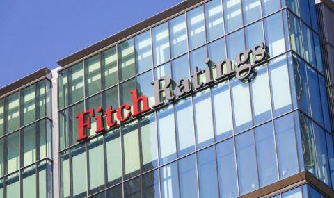 Fitch Ratings повиши перспективата пред рейтинга 'BBB' на България - 1
