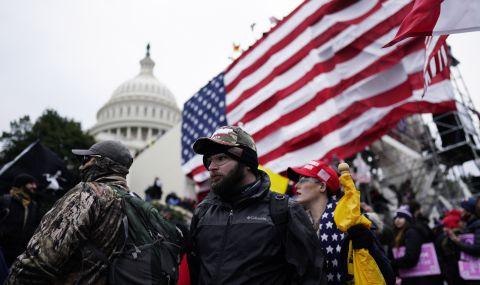 Българи са участвали в протестите във Вашингтон