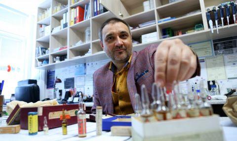 Петиция: Българи от цял свят с подкрепа за ваксината срещу COVID на проф. Андрей Чорбанов