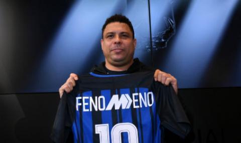 Роналдо разкри за съмнителен случай със свой съотборник в Интер