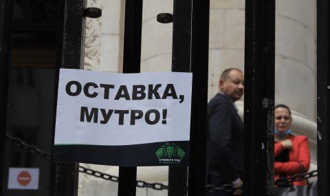 Протестиращи пробиха в Съдебната палата (ОБНОВЕНА)