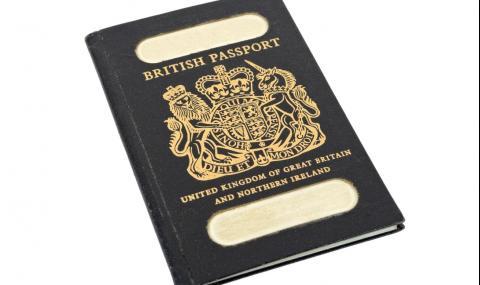 Новите паспорти на Великобритания