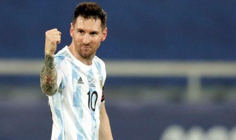 Меси подобри рекорд на Батистута при равенство на Аржентина