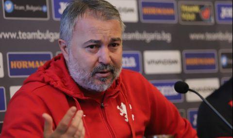 Ясен Петров: Четирима треньори гледахме един българин на мача ЦСКА - Лудогорец