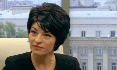 Десислава Атанасова: Президентът Румен Радев не познава конституцията