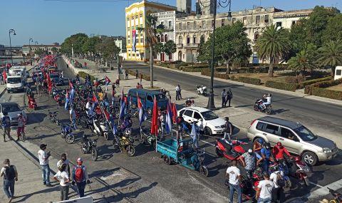 Куба с голямо автошествие