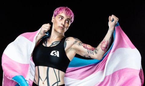 Трансджендър в MMA: Обидите само ме правят по-силна - 1